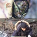사진 출처 = tvN 삼시세끼 방송 캡처