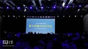출처 - 중국 ithome 신문