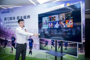 삼성전자가 쑤닝과 손잡고 이탈리아 프로축구 명문구단 인터밀란의 이름을 붙인 TV를 출시한다. ⓒ삼성전자 제공