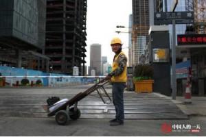 출처 -  신문사 중국인의 하루