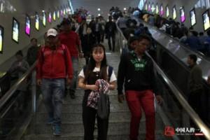 출처 - 중국신문사 중국인의 하루