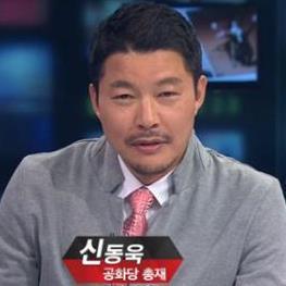 이미지 출처 - 신동욱 트위터
