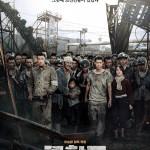 출처 - 군함도 포스터