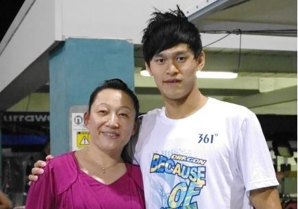 쑨양과 어머니 출처 - 중국 바이두