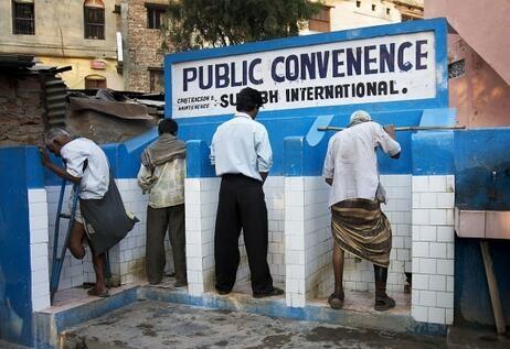 인도의 공중화장실