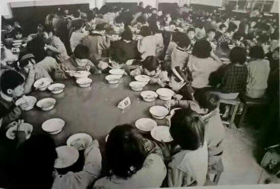 90년대 학생식당