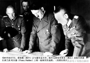 2차세계대전