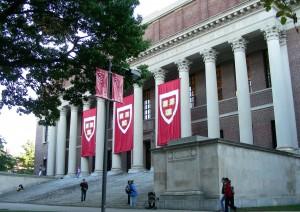 롬닉 블랑코가 전액장학생으로 합격한 하버드대학교