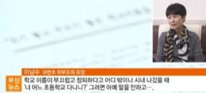 이미지 출처 - 유튜브 캡쳐