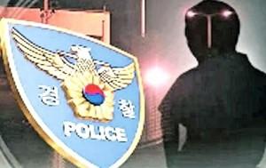 ▲ 초등 여아에게 자신의 엉덩이를 노출하고 도망간 30대 남성이 입건됐다