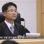 ▲ 호통판사, 단호박판사로 알려진 천종호 판사가 부산 여중생 폭행 사건 관련, 소년법 개정 논란에 대해 의견을 밝혔다