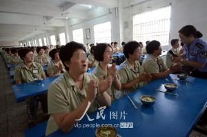 중국 여죄수 감옥