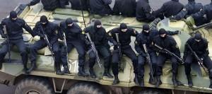 러시아의 반테러단체