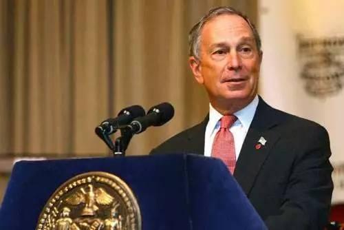 5.Michael Bloomberg - 45 billion in Manhattan, New York