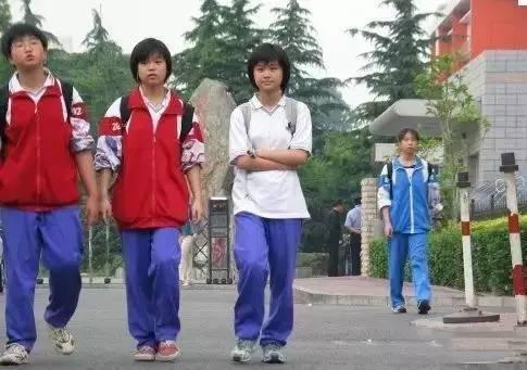 중국 교복
