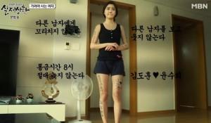▲ 이미지 출처 - MBN '기막힌 이야기 실제상황' 캡쳐. '가려야 사는 여자' 편은 유튜브 MBN채널을 통해서 다시 볼 수 있다.