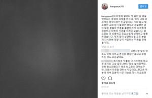 ▲ 이미지 출처 - 한고은 SNS 페이지