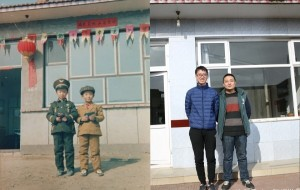 중국 20년 전 후 사진 비교
