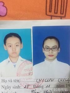 베트남 사람들의 어릴적과 현재 비교