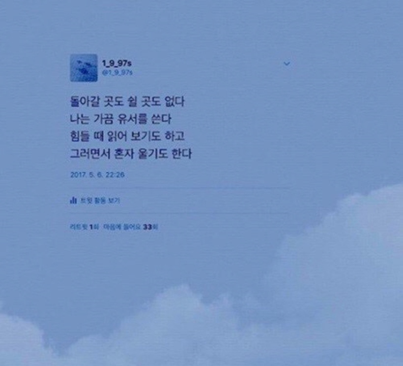 ▲ 이미지 - 최준희 양 페이스북