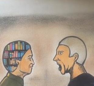 지성인과 야만인의 다른점