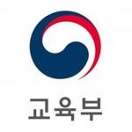 ▲ 2018학년도 대학수학능력시험이 11월 16일에서 11월 23일로 연기됐다.
