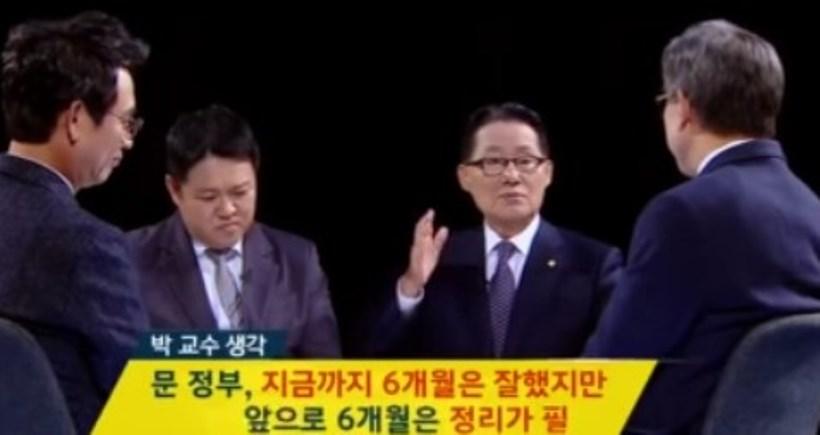 ▲ 이미지 - JTBC 썰전 화면 캡쳐