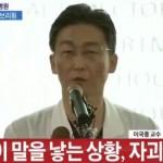 ▲ 이미지 - TV 조선 뉴스 캡쳐