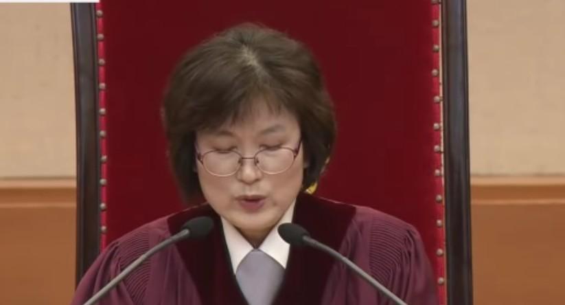 ▲ 지난 3월 박근혜 전 대통령 탄핵 심판 결과를 선고했던 이정미 전 헌법재판관