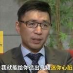 Ronald Li 출처 - digi.163.com