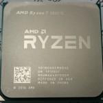 AMD_Ryzen_1800X_DSC_0251