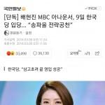 출처 -네이버 기사 캡쳐