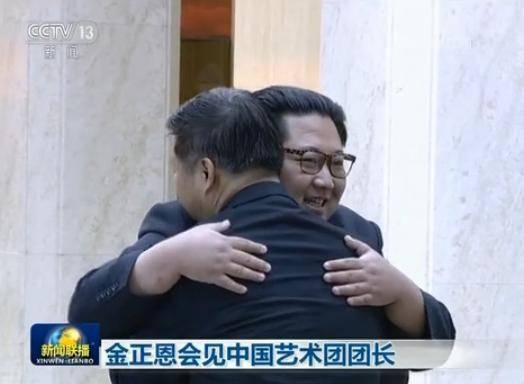 김정은 중국 예술단 단장과 뜨거운 포옹 (출처 - 중국 신랑신문)