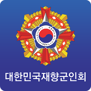 출처 -apk Download