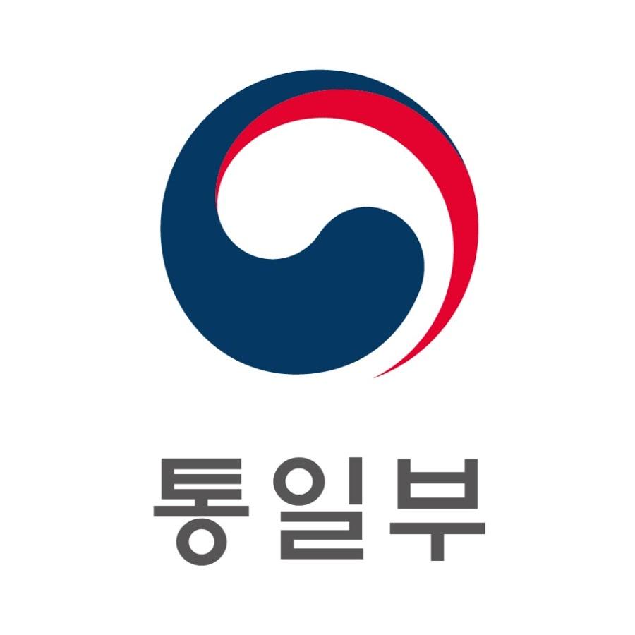 출처 통일부