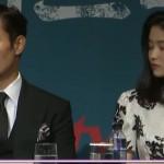▲ '미스터 선샤인' 제작발표회에 참가한 이병헌과 김태리