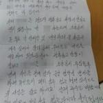 갑질 파출소장에 대한 주민들의 청원서