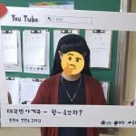 양예원 코스프레 졸업사진. ⓒ인터넷 커뮤니티