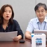 뉴미디어비서관 정혜승(왼쪽)과 박형철 반부패비서관이 답변하고 있는 모습. ⓒ청와대 라이브(Live) 캡쳐
