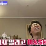항아리 게임 중 분노한 대도서관 - JTBC 캡처