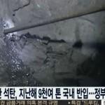 연합뉴스 보도 캡쳐