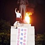 이미지 - 연합뉴스 제공