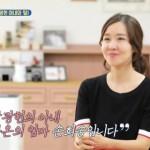 박광현 아내 연극배우 손희승. ⓒ아빠본색 캡쳐