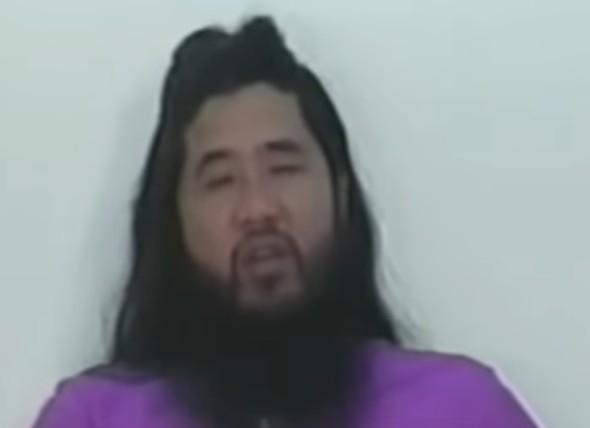 ▲ 6일 사형 집행을 받은 '옴 진리교'의 전 교주 아사하라 쇼코