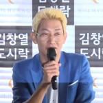 ▲ '창렬스럽다'는 이제 그만!, 김창열 도시락 시즌2가 돌아왔다