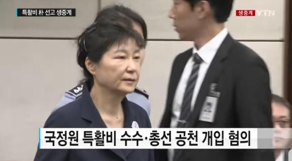 이지미 - YTN 뉴스 캡처
