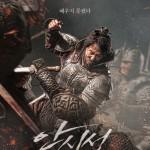 9월 19일 개봉예정인 안시성 포스터