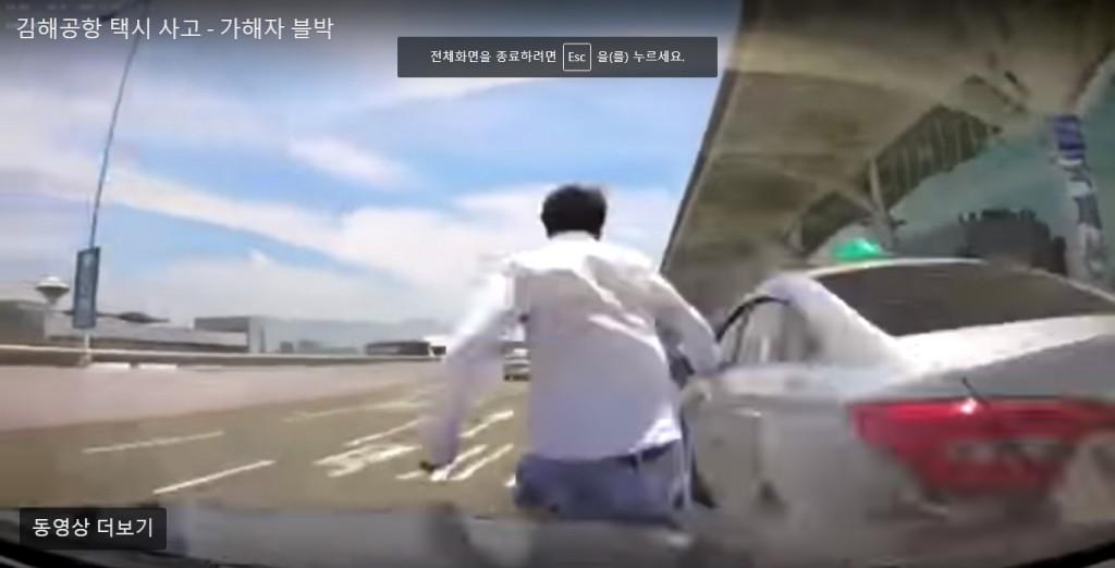 김해공항 사고 블랙박스