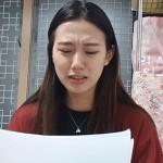 양예원 유튜브 채널 캡쳐