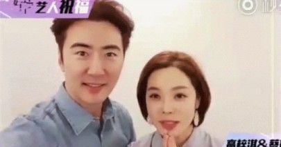 채림 웨이보
